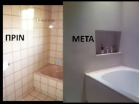 Concrete Collection Bath remodelling 3000F